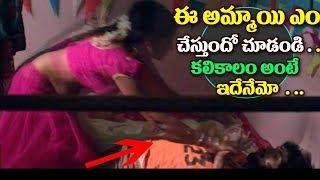 Lovers Club Movie Romantic Song Kasi Kasi  2017 | Latest Telugu Movie Trailers | Anish | Pavani