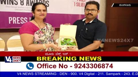Eight National Award for Mangaluru's  Famous Ideal Ice Cream