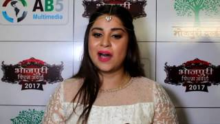12th Bhojpuri Award 2017 With Pawan Singh, Anara Gupta, Nirahua, Amarpali, Sweety, Rani Mony More