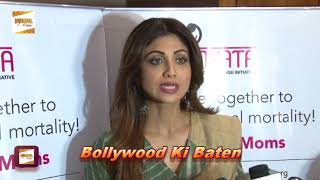 Nitin Gadkari, Shilpa Shetty Inaugurate A Movement On Quality Maternal Care In India