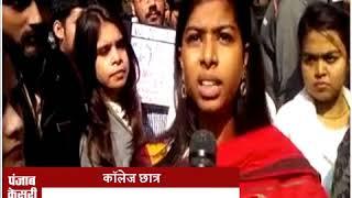दिल्ली : दयाल सिंह इवनिंग कॉलेज का नाम बदलने को लेकर बवाल
