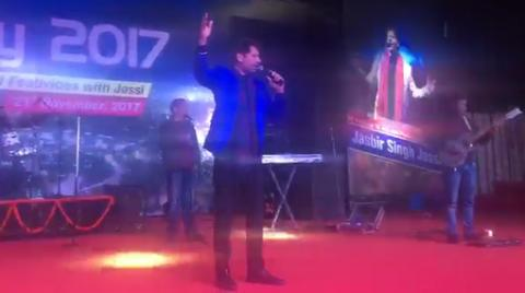 Jasbir Jassi Performing at Delhi Day Celebration Part 1 - 37th India International Trade Fair 2017