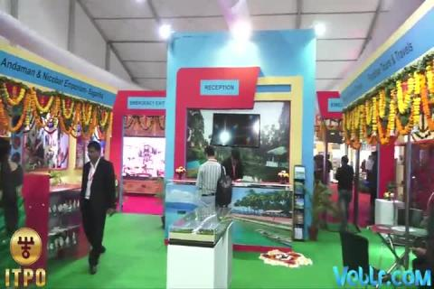 Andaman and Nicobar Pavilion - 37th India International Trade Fair 2017 #IITF2017 #startupindia #Standupindia