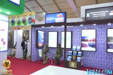 Jharkhand Pavilion - 37th India International Trade Fair 2017 #IITF2017 #startupindia #Standupindia