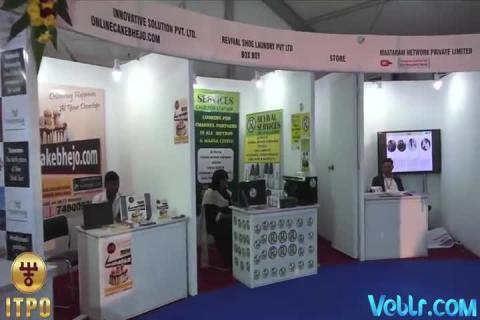 Bihar Pradesh Pavilion - 37th India International Trade Fair 2017 #IITF2017 #startupindia #Standupindia