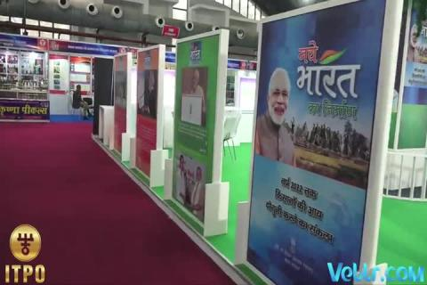 Ministry of Agriculture and Farmers Welfare, Government of India - 37th India International Trade Fair 2017