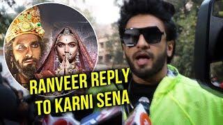 Ranveer Singh STRONG Reply To Karni Sena | Padmavati Controversy