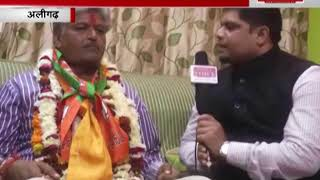 अलीगढ़ में BJP मेयर प्रत्याशी राजीव अग्रवाल से खास बातचीत