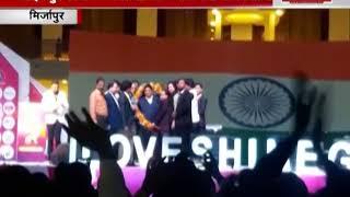 मिर्जापुर में शाइन सिटी ग्रुप की ओर से 'मान के सम्मान' कार्यक्रम का आयोजन