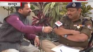 रामनगर कोर्ट में हुई फायरिंग के बाद एक्टिव मोड में उत्तराखंड पुलिस