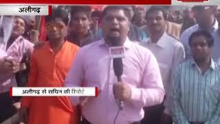 CM योगी ने अलीगढ़ में की रैली, बीजेपी उम्मीदवार डॉ राजीव अग्रवाल के लिए मांगा वोट