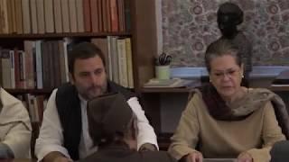Delhi | Congress Working Committee Meeting