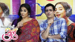 Tumhari Sulu Success Press Conference | Vidya Balan, Manav Kaul