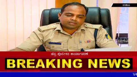 Hebri Police Operation, 33 Illegal Naada Bombs Detected at Udupi.