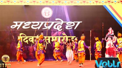 Madhya Pradesh Day Celebration at IITF 2017 - Part 1