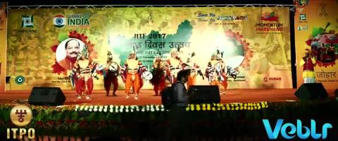 Jharkhand Day Celebration at IITF 2017 - Part 1