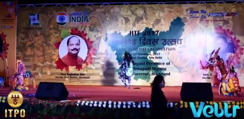 Jharkhand Day Celebration at IITF 2017 - Part 3