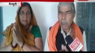 मैनपुरी में भाजपा फ्रत्याशी ने मांगा वोट