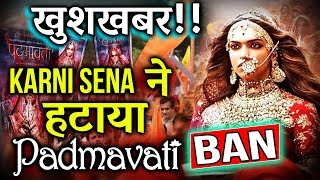 Karni Sena ALLOWS Release Of Padmavati With A Condition | Deepika Padukone