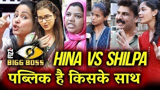 Shilpa Shinde Vs Hina Khan | PUBLIC REACTION | Bigg Boss 11