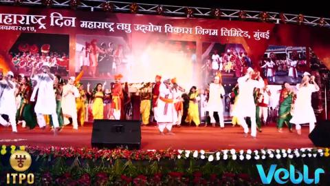 Maharashtra Day Celebration - Performance A at IITF 2017