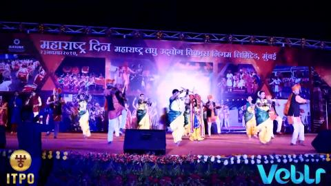 Maharashtra Day Celebration - Performance B at IITF 2017