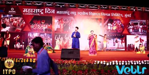 Maharashtra Day Celebration - Performance C at IITF 2017