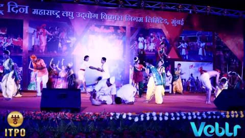Maharashtra Day Celebration - Performance D at IITF 2017