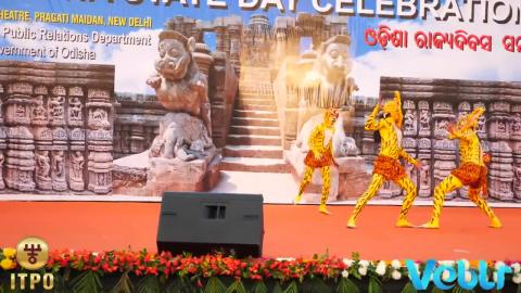 Odisha State Day Celebration - Performance B - Part 1 at IITF 2017