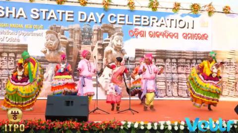 Odisha State Day Celebration - Performance D - Part 2 at IITF 2017
