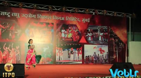 Maharashtra Day Celebration - Performance F - Part 4 at IITF 2017