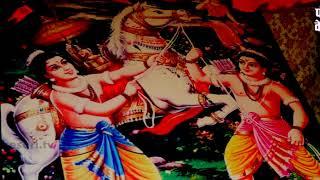 यह है वो पवित्र स्थली, जहां धरती में समाई थी सीता मैय्या