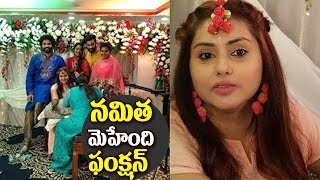 Heroine Namitha and Veerendra Mehendi Function Photos2017 | Namitha Marriage | Top Telugu Tv