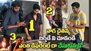 Naga chaitanya Birthday Celebrations Video 2017 | Samantha Akkineni | Naga chaitanya