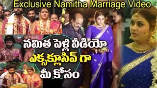 Heroine Namitha Marriage Full Exclusive Video | #Namitha