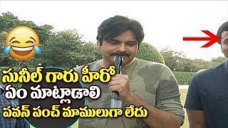 Pawan Kalyan Speech | Sunil Movie 2 Countries Teaser Launch | Pawan Kalyan Launch Sunil Movie Teaser