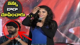 Karunya Chowdary Speech @ Seetha Ramuni kosam Movie Teaser Launch | Sharath | Top Telugu Tv