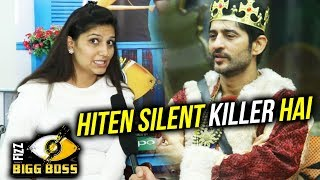 Sapna Chaudhary On Hiten Tejwani | He Is SILENT KILLER | Bigg Boss 11 Eviction Day 26th Nov Episode