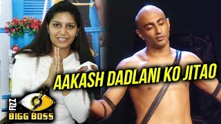 Sapna Chaudhary WANTS Aakash Dadlani To WIN Bigg Boss 11 - Know Why