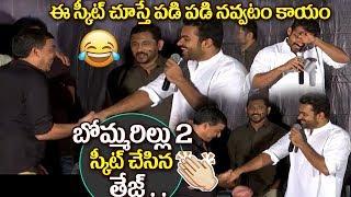 Sai Dharam Tej Bommarillu 2 Funny Skit | Sai Dharam Tej Funny Speech |Jawaan Movie Pre Release Event