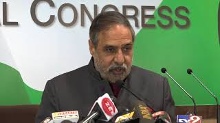 AICC Media Byte By Anand Sharma at Congress HQ, November 27, 2017