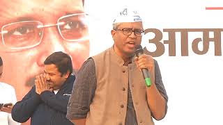 AAP Leader Ashutosh Speech At AAP 5th-Anniversary Celebrations