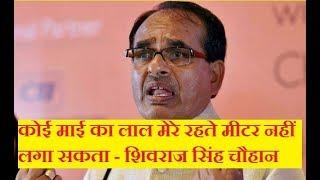 CM Shivraj Singh Chouhan on Narmada Jal-Yojna in Khandwa | नर्मदा जल योजना का निजीकरण नहीं होगा