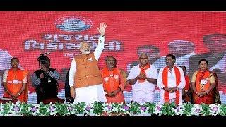 मैंने चाय बेची है, देश नहीं: Narendra Modi - Congress को माफ नहीं करेंगे गुजराती