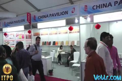 China Pavilion at 37th India International Trade Fair 2017
