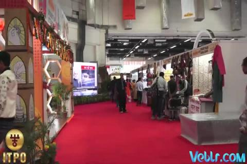 Khadi India Pavilion at 37th India International Trade Fair 2017