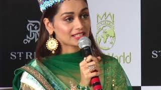 Manushi Chhillar's reaction on sanitary pads price
