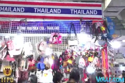 Thailand Pavilion at 37th India International Trade Fair 2017