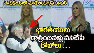Ivanka Trump Speech about India and PM Modi | Ivanka Speech