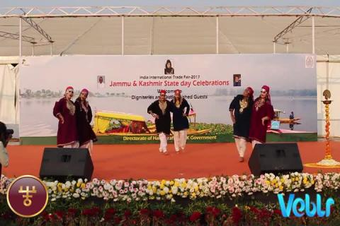 Jammu & Kashmir State Day Celebrations - Performance 1 at IITF 2017